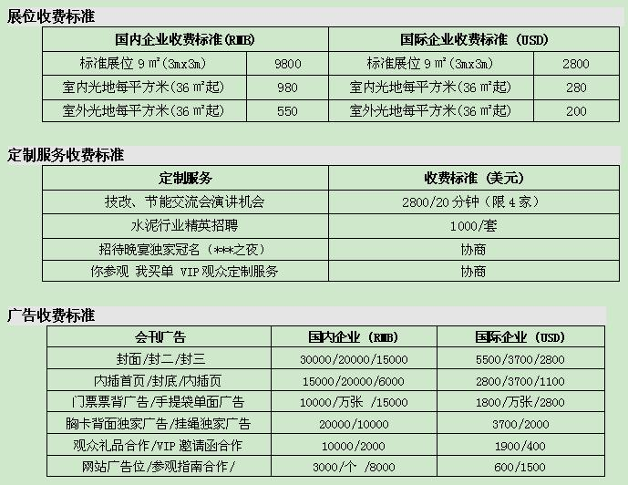 2017年第十八届中国国际大红鹰娱乐大红鹰娱乐官网及装备展览会
